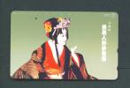 JAPAN  -  Magnetic Phonecard As Scan (331-442) - Japan