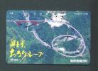 JAPAN  -  Magnetic Phonecard As Scan (351-095) - Japan