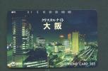 JAPAN  -  Magnetic Phonecard As Scan (331-004) - Japan