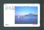 JAPAN  -  Magnetic Phonecard As Scan (431-019) - Japan