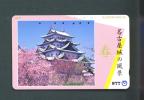 JAPAN  -  Magnetic Phonecard As Scan (291-269) - Japan
