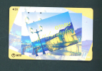 JAPAN  -  Magnetic Phonecard As Scan (431-072) - Japan
