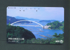 JAPAN  -  Magnetic Phonecard As Scan (290-531) - Japan