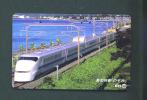 JAPAN  -  Magnetic Phonecard As Scan (231-025) - Japan