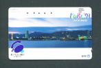 JAPAN  -  Magnetic Phonecard As Scan (331-265) - Japan