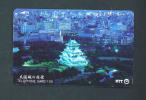 JAPAN  -  Magnetic Phonecard As Scan (330-177) - Japan