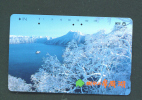 JAPAN  -  Magnetic Phonecard As Scan (431-137) - Japan