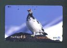 JAPAN  -  Magnetic Phonecard As Scan (270-234) - Japan