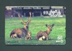 JAPAN  -  Magnetic Phonecard As Scan (331-021) - Japan