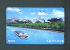 JAPAN  -  Magnetic Phonecard As Scan (331-391) - Japan