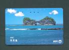 JAPAN  -  Magnetic Phonecard As Scan (331-382) - Japan