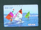 JAPAN  -  Magnetic Phonecard As Scan (331-173) - Japan