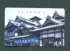 JAPAN  -  Magnetic Phonecard As Scan (371-093) - Japan