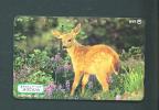JAPAN  -  Magnetic Phonecard As Scan (231-145) - Japan