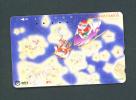 JAPAN  -  Magnetic Phonecard As Scan (111-005) - Japan