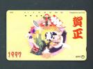 JAPAN  -  Magnetic Phonecard As Scan (231-196) - Japan