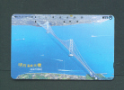 JAPAN  -  Magnetic Phonecard As Scan (331-407) - Japan