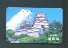 JAPAN  -  Magnetic Phonecard As Scan (331-381) - Japan