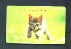 JAPAN  -  Magnetic Phonecard As Scan (111-021) - Japan