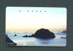JAPAN  -  Magnetic Phonecard As Scan (331-437) - Japan