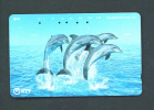 JAPAN  -  Magnetic Phonecard As Scan (231-236) - Japan