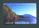 JAPAN  -  Magnetic Phonecard As Scan (251-288) - Japan