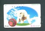 JAPAN  -  Magnetic Phonecard As Scan (331-490) - Japan