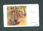 JAPAN  -  Magnetic Phonecard As Scan (351-202) - Japan