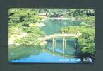 JAPAN  -  Magnetic Phonecard As Scan (371-031) - Japan