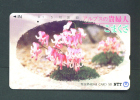 JAPAN  -  Magnetic Phonecard As Scan (270-155) - Japan