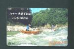 JAPAN  -  Magnetic Phonecard As Scan (270-339) - Japan