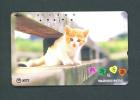 JAPAN  -  Magnetic Phonecard As Scan (271-141) - Japan