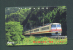 JAPAN  -  Magnetic Phonecard As Scan (251-317) - Japan