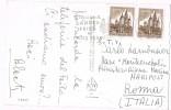 Postal INNSBRUCK (austria) 1959. Tiroler Landes Feier - 1945-.... 2. Republik