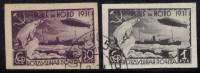 Russie 1931 N°Y.T. : PA 27 Et 29 Obl. - Oblitérés