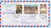 "JAPAN JAPON NIPPON Brief Cover Lettre ""Tokyo Hotel"" 1368 1377 1378-1379 Zsdr. Vogel Tiere - Gemälde Kunst  (20866) - 1926-89 Emperor Hirohito (Showa Era)"