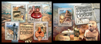 CENTRAL AFRICA 2012 - Indus Valley Civilization M/S + S/S. Official Issue - History