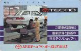 Télécarte Japon - Voiture TOYOTA  - CAR Japan Phonecard - Auto Telefonkarte - 638 - Voitures