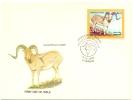 1986 PAKISTAN MORCOPOLO SHEEP ANIMAL FDC WILDLIFE FAUNNA. - Autres