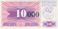 BOSNIA 10,000 Dinari  24.12.1993 P 53C 53 UNC - Bosnie-Herzegovine