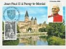 France: Carte Souvenir Jean- Paul II (Visite En France - Oblit  Paray-le-Monial) - Papas