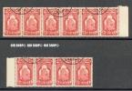 Jemen Nord Mi. Nr. 50 O Waager. 6x +4x - Yemen