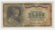 Greece 25000 Drachmas Banknote 1943 XF P 123 - Greece