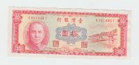 TAIWAN 10 YUAN 1960 XF+ P 1970 - Taiwan