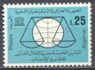 Algérie YT N°384 Déclaration Universelle Des Droits De L'homme Neuf ** - Algérie (1962-...)