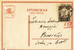 Lietuva Lithuania Postcard Atvirukas Oro Pastas - Lithuania