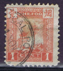 China: Yantai Chefoo Treaty Port Stamp , Used, 1894 - Ongebruikt
