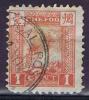 China: Yantai Chefoo Treaty Port Stamp , Used, 1894 - China
