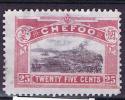 China: Yantai Chefoo Treaty Port Stamp , Unused, 1894 - China