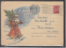New Year Santa Claus On 1959 RUSSIA USSR Used Cover #13761 - 1923-1991 URSS